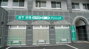 kusaka_hiasa_nougekaリサイズ